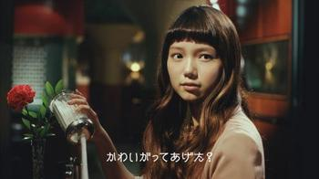 宮崎あおい131.jpg